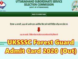 uttarakhand sssc forest guard admit card download