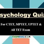 CTET Psychology Quiz In Hindi