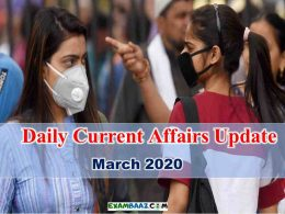 Current Affairs Today in Hindi: 27 March 2020