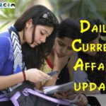 Current Affairs in Hindi Daily Update: March 2020