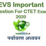 Environmental Studies Questions for CTET Exam 2020