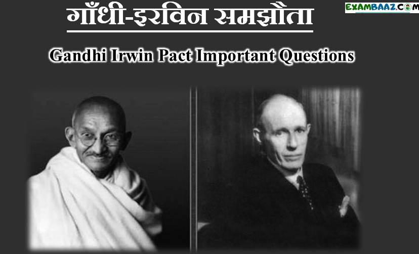 Gandhi Irwin Pact Important Questions For PSC (गाँधी-इरविन समझौता)
