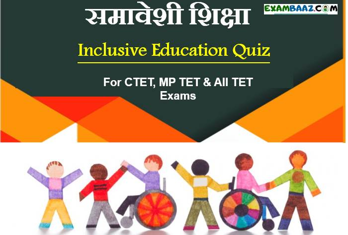 Inclusive Education Quiz