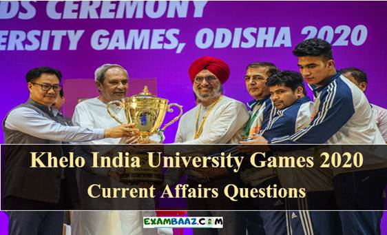 Khelo India University Games 2020 Current Affairs Questions