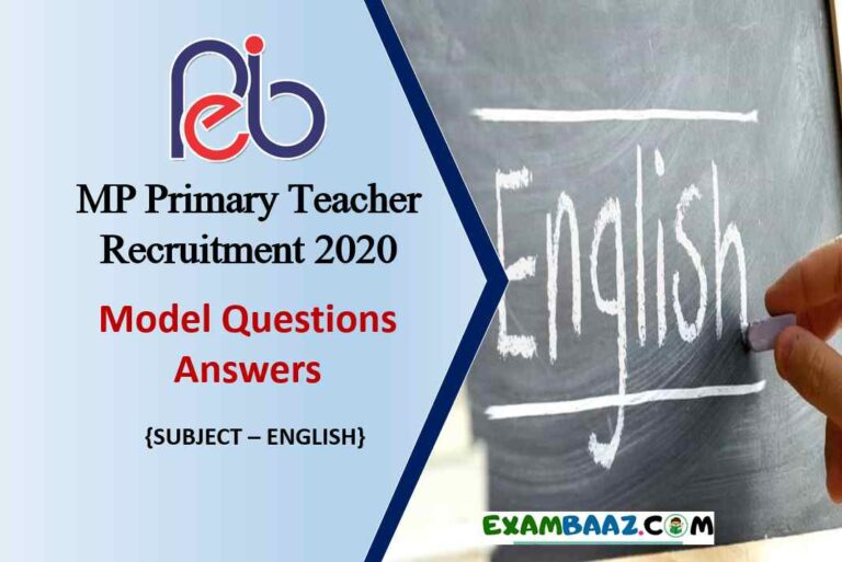 Samvida Shikshak Varg 3 English Question Paper