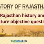 Rajasthan History Online Test || Rajasthan GK Questions