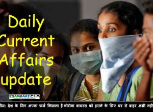 Daily Current Affairs in Hindi: 28 March 2020