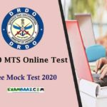 DRDO MTS Online Test in Hindi | Free DRDO MTS Test Series