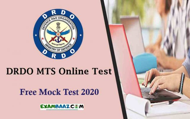 DRDO MTS Online Test in Hindi