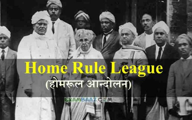 Home Rule League Questions for UPSC & All Competitive Exams