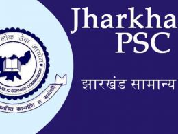 jharkhand gk question in hindi pdf download