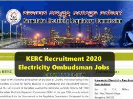 KERC Recruitment 2020