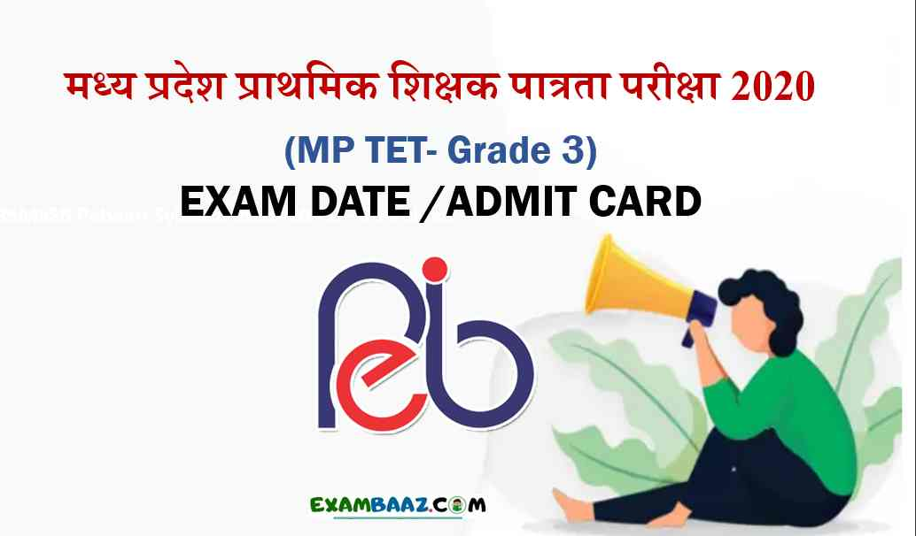 MP Samvida Shikshak Varg 3 Admit Card Download @ peb.mp.gov.in