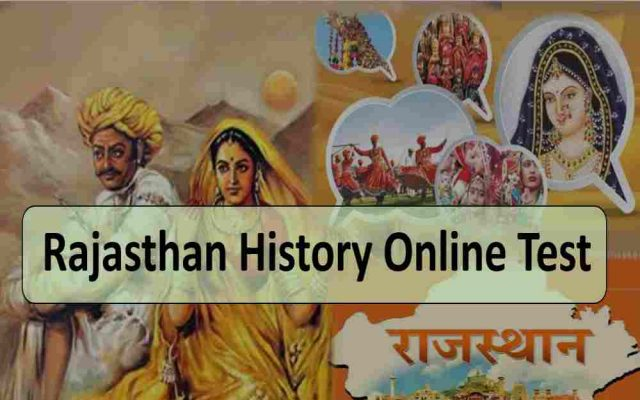 Rajasthan History Online Test || Important Rajasthan GK Questions