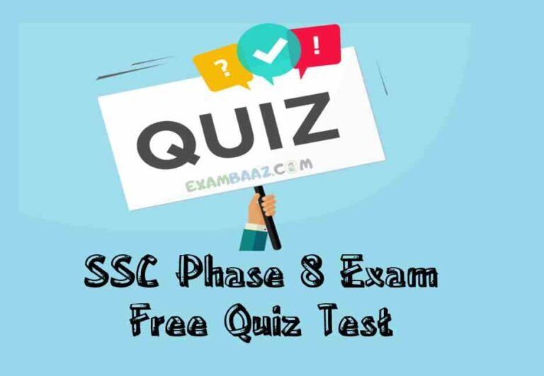 SSC Phase 8 Online Test