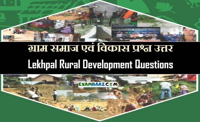 Lekhpal Rural Development Questions