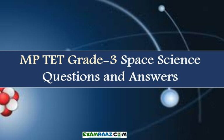 MP TET Grade 3 Space Science Questions