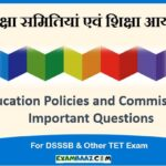 Education Policies and Commissions Questions For DSSSB & TET Exam