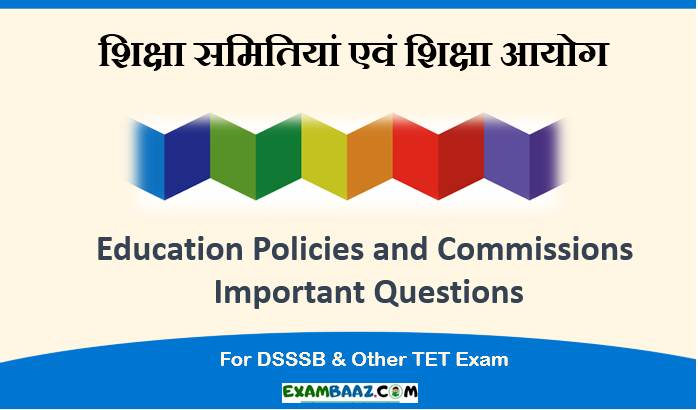Education Policies and Commissions Questions F