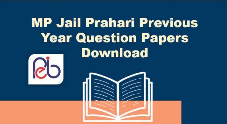 MP Jail Prahari Old Question Paper Download