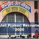 MP Jail Prahari 2020 Notification Released || 293 Posts Apply Online