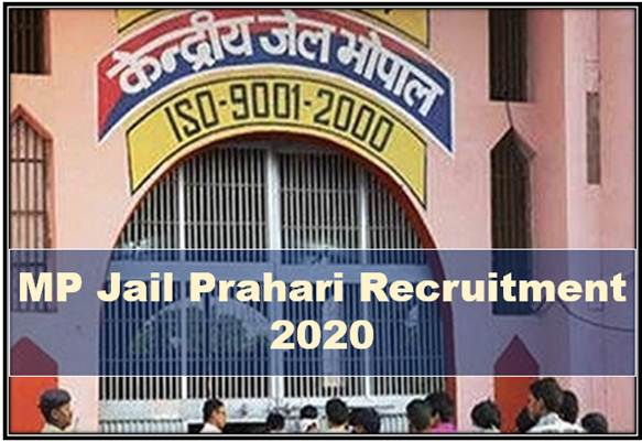 MP Jail Prahari Notification 2020
