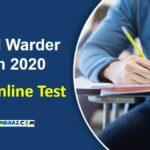 UP Jail Warder Exam 2020 || Free Online Test Online Test