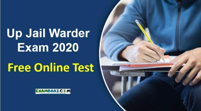 UP Jail Warder Online Test