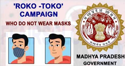 MP Government launches ROko-Toko campaign