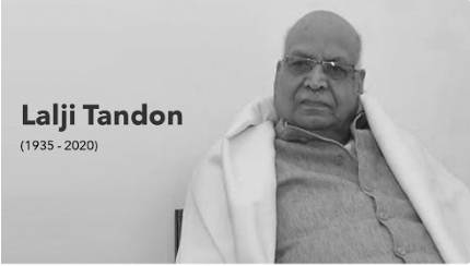 Madhya Pradesh Governor Lalji Tandon died at the age of 85