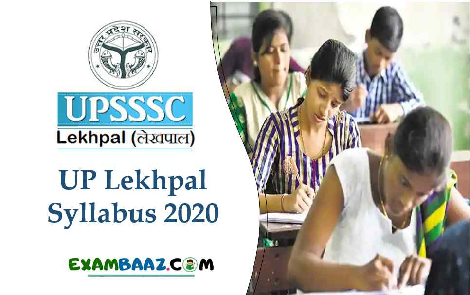 UP Lekhpal Free Ebook & Syllabus PDF