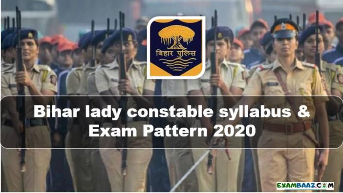Bihar Lady Constable Syllabus 2020 pdf