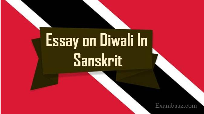 Essay on Diwali In Sanskrit