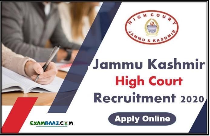 Jammu Kashmir High Court Recruitment 2020