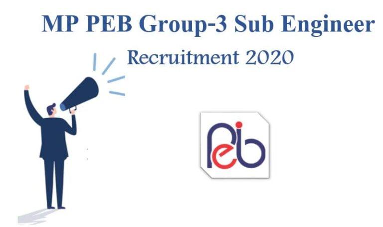 MP PEB Group 3 Sub Engineer Recruitment 2020