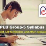 MP PEB Group 5 Syllabus 2020: PDF Download Now!!