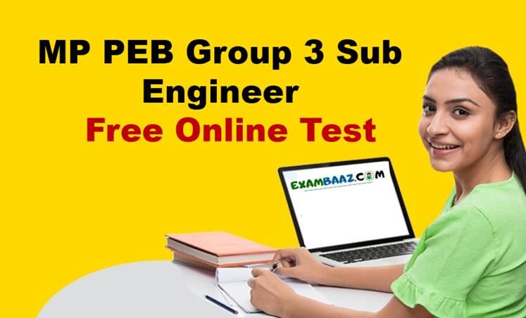 MP Sub Engineer Online Test Series