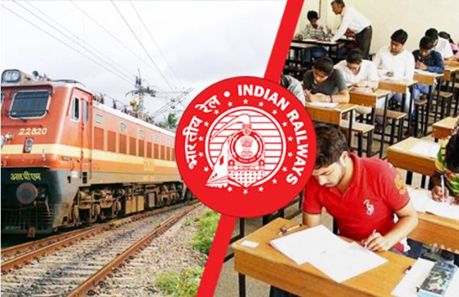RRB NTPC Phase 7 CBT Exam Date