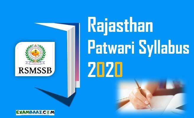 Raj Patwari New Syllabus 2020