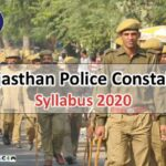{Updated**} Rajasthan Police Constable Syllabus 2020 || Download PDF