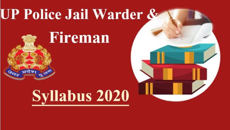 UP Police Jail Warder Syllabus 2020 PDF