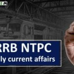 RRB NTPC Daily Current Affairs in Hindi   10 September 2020 करेंट अफेयर्स ✔