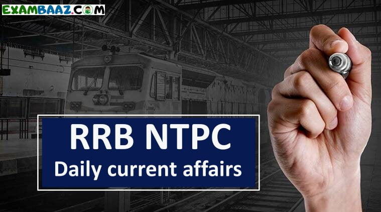 RRB NTPC Most Important Current Affairs Questions In Hindi