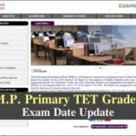MPTET Grade 3 Expected Exam Date 2020: Check for check Hall Ticket, Important Dates and More...