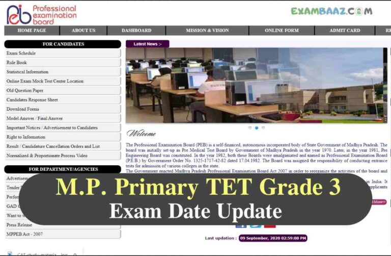MPTET Grade 3 Expected Exam Date 2020