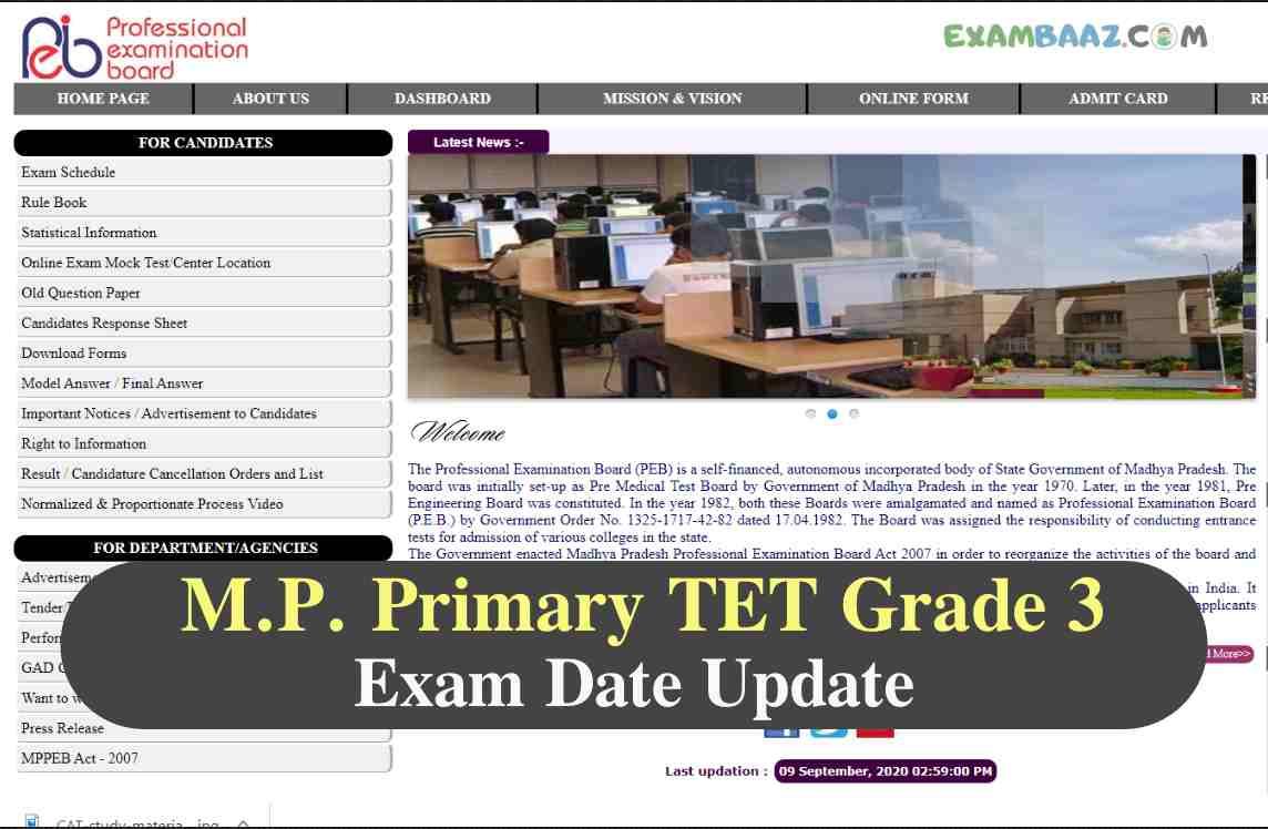 MPTET Grade 3 Expected Exam Date 2020