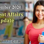 September 2020 Important Current Affairs in Hindi   करेंट अफेयर्स FOR RRB NTPC