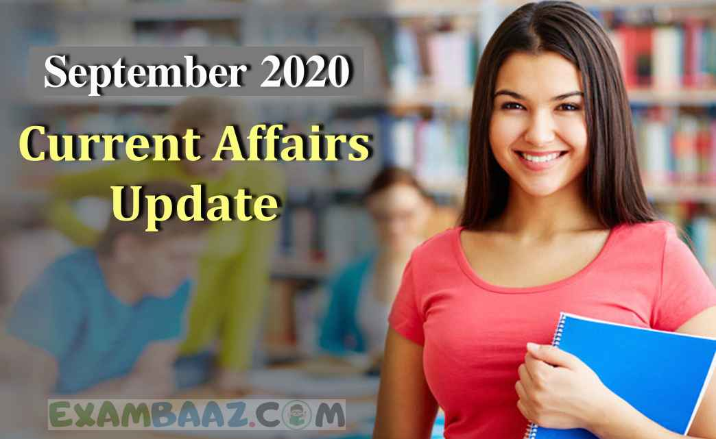 September 2020 Important Current Affairs in Hindi
