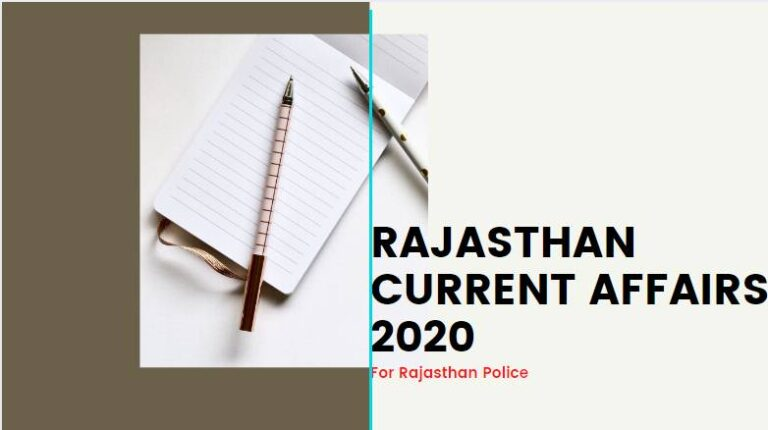 Rajasthan Police Current Affairs 2020