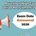 Rajasthan High Court Driver Exam Date Announced 2020